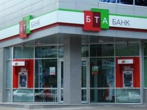 Курсы валют бта банк